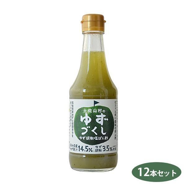 旭フレッシュ ゆず胡椒塩ぽん酢 335g×10本 ポン酢 調味料 魚 柚子 高知