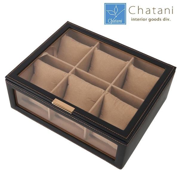 茶谷産業 Elementum ウォッチケース(6本用) 240-460