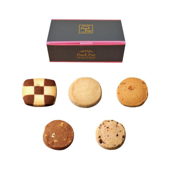 クッキー詰め合わせ ピーチツリー ブラックボックスシリーズ アラカルト 3箱セット パーティー 焼き菓子 贈り物 お土産 お菓子