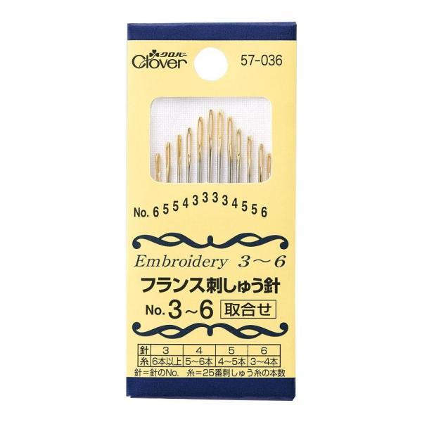 クロバー フランス刺しゅう針 No.3-6 57-036