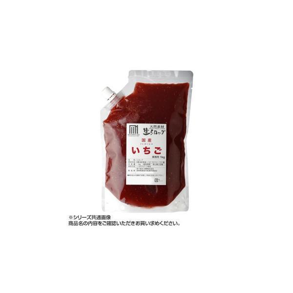 かき氷生シロップ 国産いちご 業務用 1kg