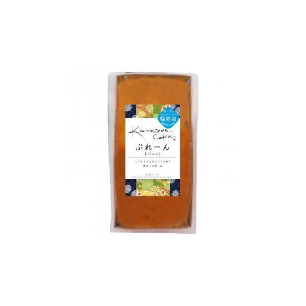 奥能登珠洲「中森亭」プロデュース 金澤ケーキ ぷれーん 10個セット K-4R