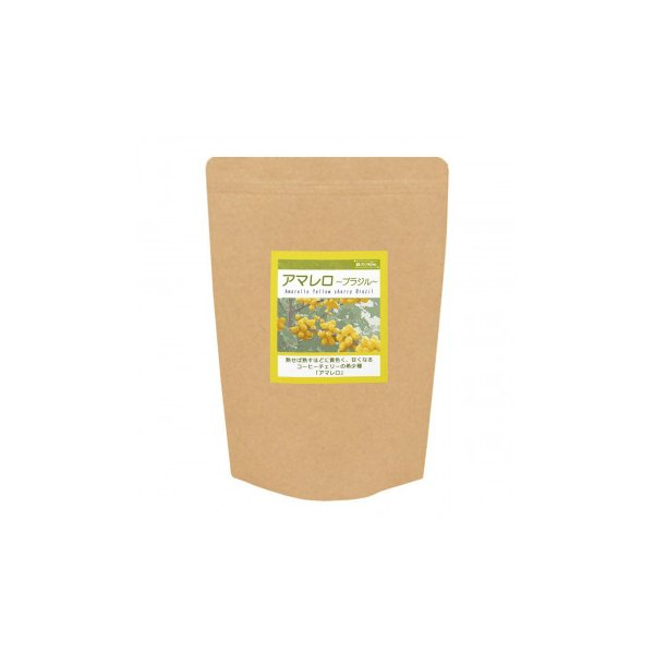 銀河コーヒー ブラジル アマレロ 粉(中挽き) 350g ギフト 苦味 甘み 珈琲豆 コーヒー豆