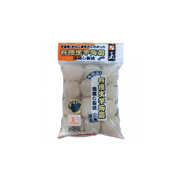 マルシマ 有機生芋蒟蒻 玉 200g×6袋 4792
