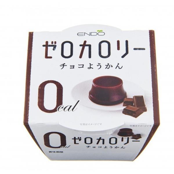 ゼロカロリー チョコようかん 90g×6個 遠藤製餡|heartful8