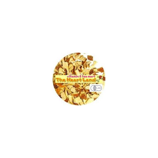 有機 オレンジピール 100g 生活の木 オーガニック ドライハーブ ハーブティー ハーブ 健康茶 ドライハーブ