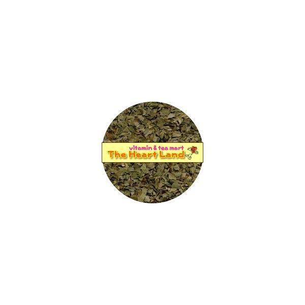 国産明日葉茶 1kg ハーブティー ハーブ 健康茶 ドライハーブ