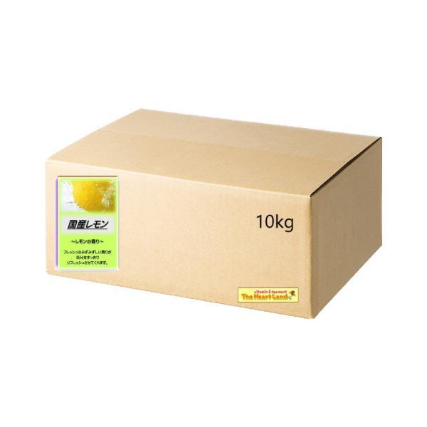アサヒ 業務用 入浴化粧品 国産レモン 10kg 入浴剤 ご家庭用にもどうぞ!