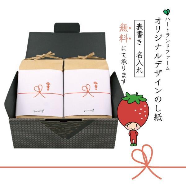 お米 ギフトセット 山形県産 つや姫・はえぬき 食べ比べセット 4kg (2kg×2袋) お中元 お歳暮 内祝い 贈り物 のし 名入れ無料 heartlandfarm 02
