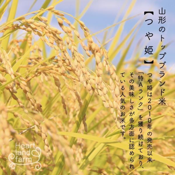 つや姫 5kg 山形県産 30年産 精白米|heartlandfarm|02