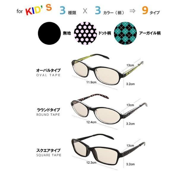 キッズPCメガネ PC GLASSES for キッズ 子供用 度なし PCメガネ PC眼鏡 レンズ ラウンド スクエア ウエリントン 紫外線カット UVカット メンズ パソコン眼鏡|heartlife|02