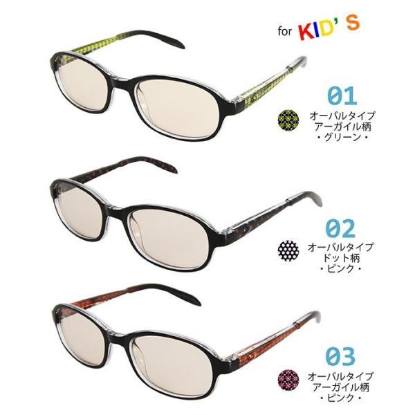キッズPCメガネ PC GLASSES for キッズ 子供用 度なし PCメガネ PC眼鏡 レンズ ラウンド スクエア ウエリントン 紫外線カット UVカット メンズ パソコン眼鏡|heartlife|03