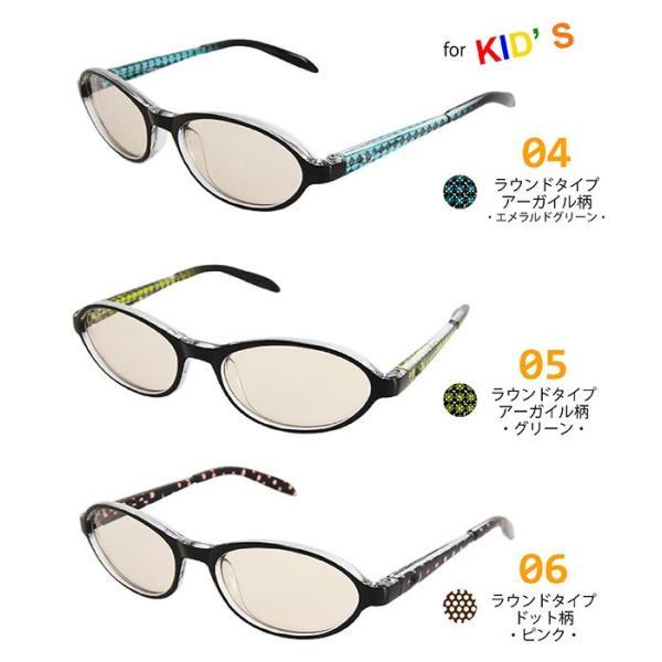 キッズPCメガネ PC GLASSES for キッズ 子供用 度なし PCメガネ PC眼鏡 レンズ ラウンド スクエア ウエリントン 紫外線カット UVカット メンズ パソコン眼鏡|heartlife|04