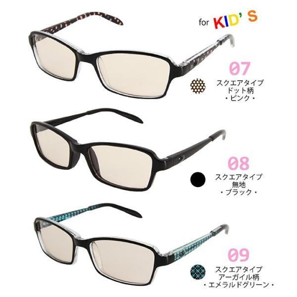 キッズPCメガネ PC GLASSES for キッズ 子供用 度なし PCメガネ PC眼鏡 レンズ ラウンド スクエア ウエリントン 紫外線カット UVカット メンズ パソコン眼鏡|heartlife|05