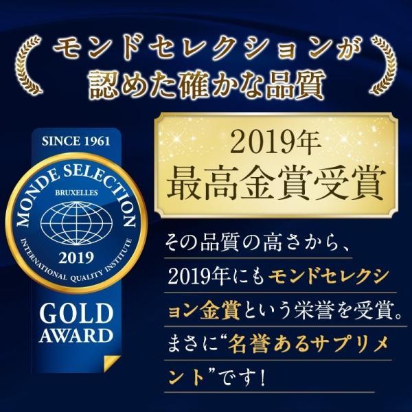公式 ブラックサプリEX 7カ月分(210日分) 6ヵ月分+無料1ヵ月分|heartlysupli|03