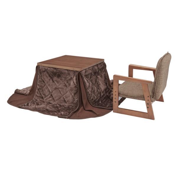 2WAY 一人用こたつ テーブル・椅子・専用布団 3点セット 55×55cm マットブラウン NGM-N55DLH なごみ YUASA ユアサプライムス