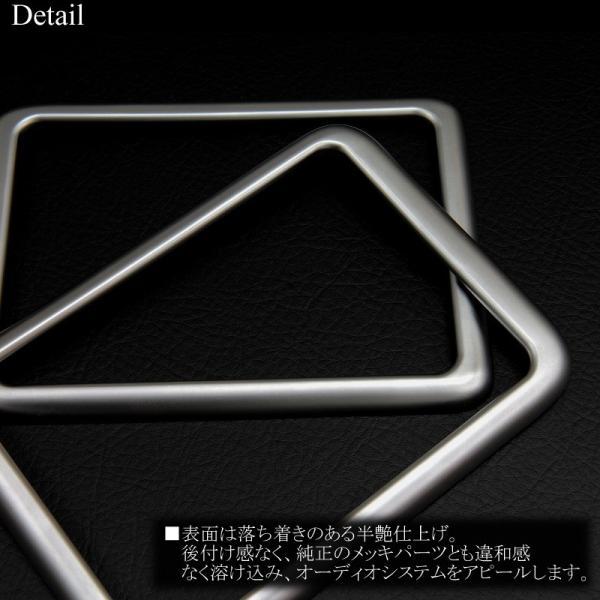 アルファード30系 ヴェルファイア30系 ルーフスピーカーカバー ガーニッシュ エグゼクティブ|hearts-hiace|03