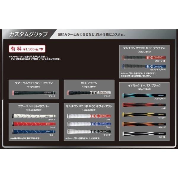 【カスタムオーダー】ダンロップ スリクソン Z785 アイアン 6本セット(#5〜9、PW) MODUS/KBS/プロジェクトX【シャフト、ロフト、ライ角】 heartstage 03
