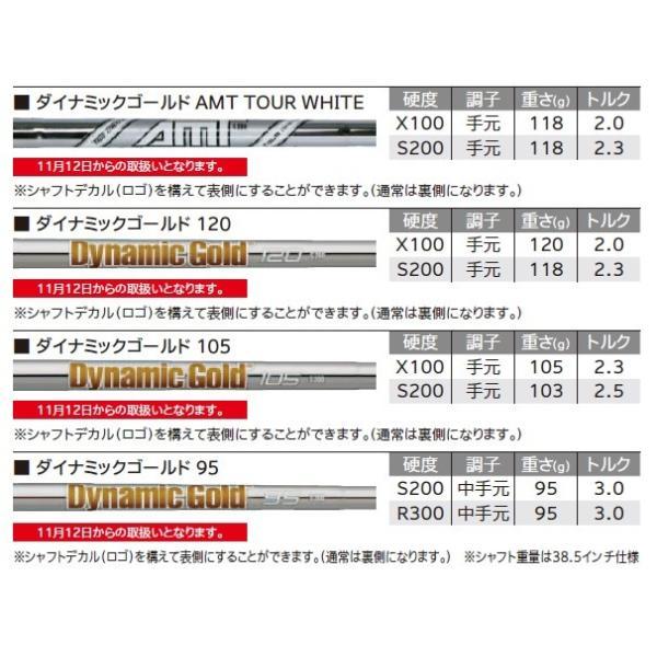 【カスタムオーダー】ダンロップ スリクソン Z785 アイアン 6本セット(#5〜9、PW) MODUS/KBS/プロジェクトX【シャフト、ロフト、ライ角】 heartstage 08