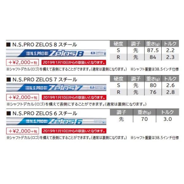 【カスタムオーダー】ダンロップ スリクソン Z785 アイアン 6本セット(#5〜9、PW) MODUS/KBS/プロジェクトX【シャフト、ロフト、ライ角】 heartstage 09