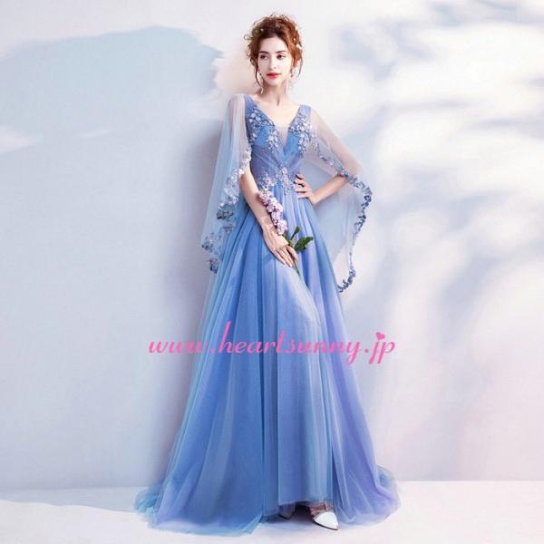 パーティードレス カラードレス 藍色 青色 空色 ブルー ロング e304|heartsunny|03