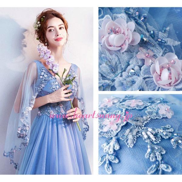 パーティードレス カラードレス 藍色 青色 空色 ブルー ロング e304|heartsunny|06