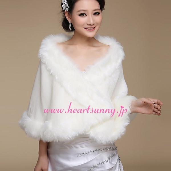 結婚式ボレロ 秋冬フェイクファーストール 羽織り ショール 防寒対策 ケープ P038|heartsunny