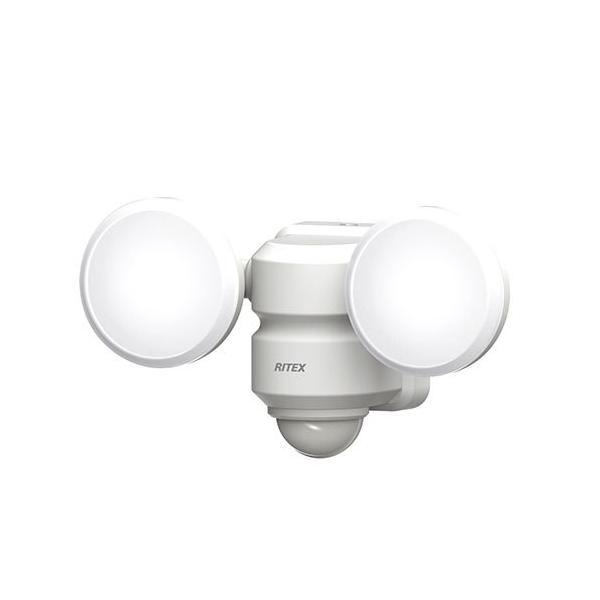 ライテックス LED-AC206 5W×2灯LEDセンサーライト コンセント式 明るさ900ルーメン RITEX