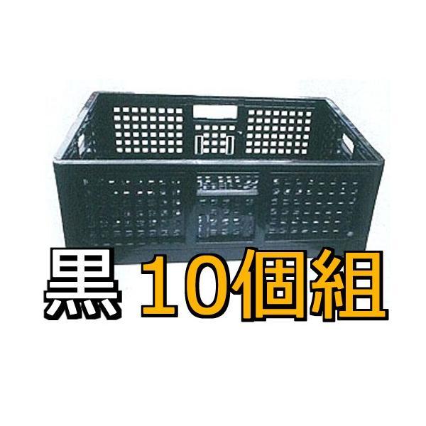 ■折り畳みコンテナ(黒) 10個組 収納ボックス 収納ケース 工具箱