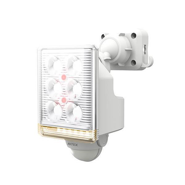 ライテックス LED-AC1009 センサーライト100V LED9W×1灯 フリーアーム式