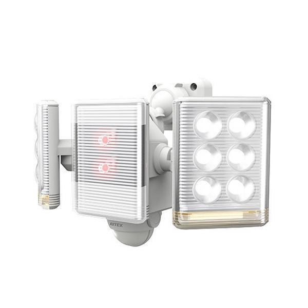 ライテックス LED-AC2018 センサーライト100V LED9W×2灯 フリーアーム式