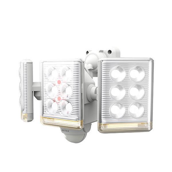 ライテックス LED-AC3027 センサーライト100V LED9W×3灯 フリーアーム式