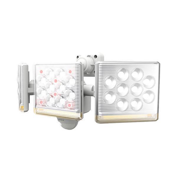 ライテックス LED-AC3045 センサーライト100V LED12W×3灯 フリーアーム式
