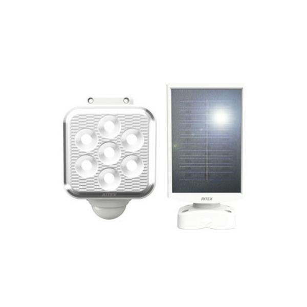 ライテックス S-110L ソーラー式センサーライト LED5W×1灯 フリーアーム式 明るさ450ルーメン