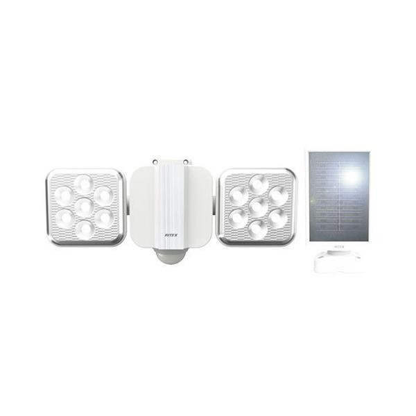 ライテックス S-220L ソーラー式センサーライト LED5W×2灯 フリーアーム式 明るさ900ルーメン