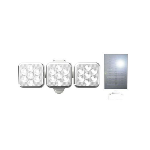 ライテックス S-330L ソーラー式センサーライト LED5W×3灯 フリーアーム式 明るさ1350ルーメン