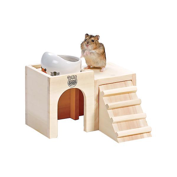 「ハムちゃんの2階でごはん」と「ハムちゃんのフード付き食器」のセット/ハウス お家 木製ハウス 餌入れ 食事 マルカン MARUKAN