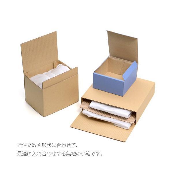 【送料無料】【信楽焼】へちもん にわとり かやりポット こげ茶 (通し棒付)|hechimon-shop|05