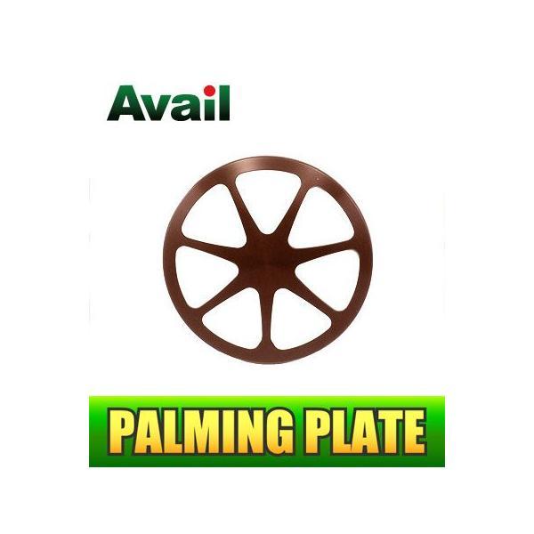 パーミングプレート Avail PPLATE-CNQ50 (カルカッタコンクエスト50) ブラウン *