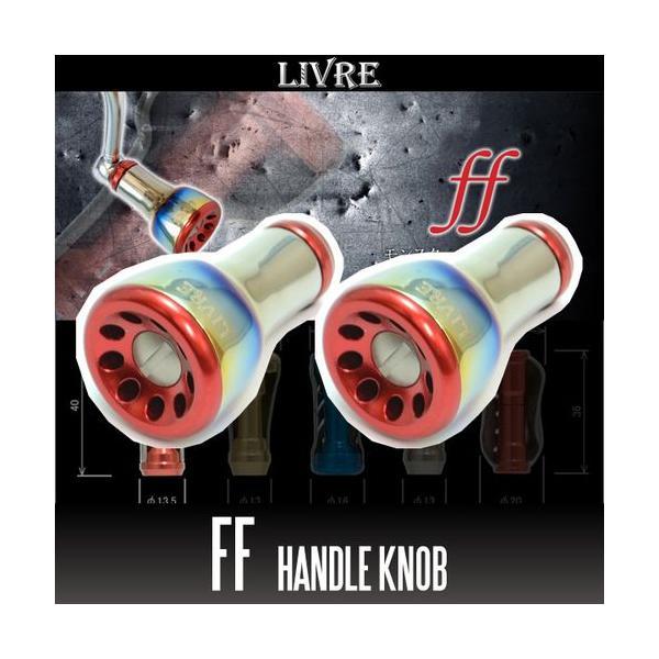 ff(フォルティシモ) チタニウムハンドルノブ 【ファイヤー/レッド】 【2個入り】 HKAL