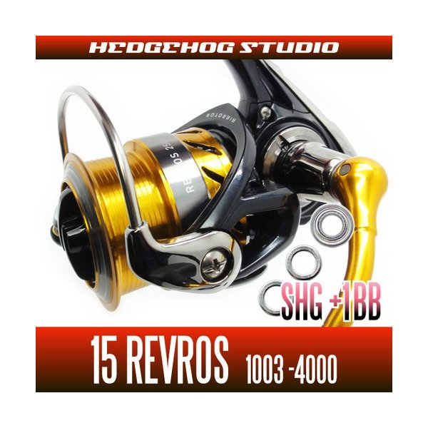 15レブロス 1003,2000,2004,2004H,2500,2506,2506H,3000,3500,4000用 MAX5BB フルベアリングキット 【SHG】