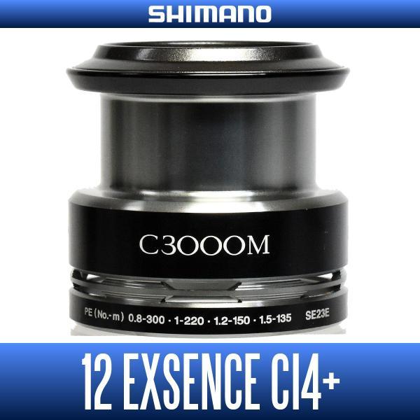 【シマノ純正】12エクスセンスCI4+ C3000M番 スペアスプール