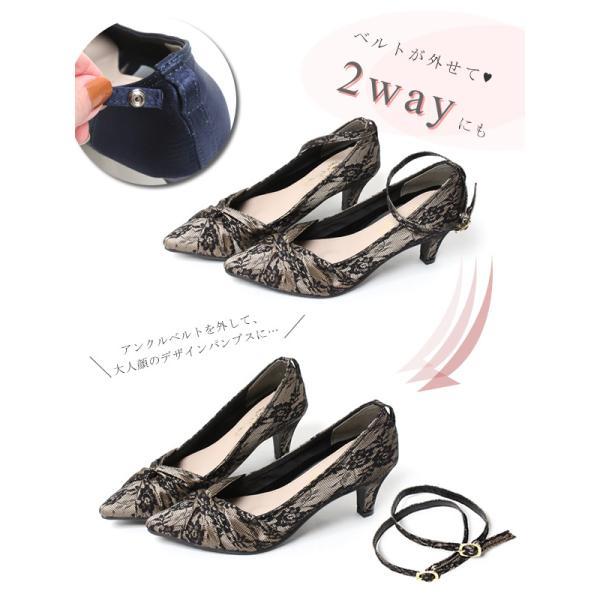 結婚式 靴 レディース パンプス ローヒール ゴールド 痛くない ローヒール フォーマル パーティー 入学式|hedgehog|12