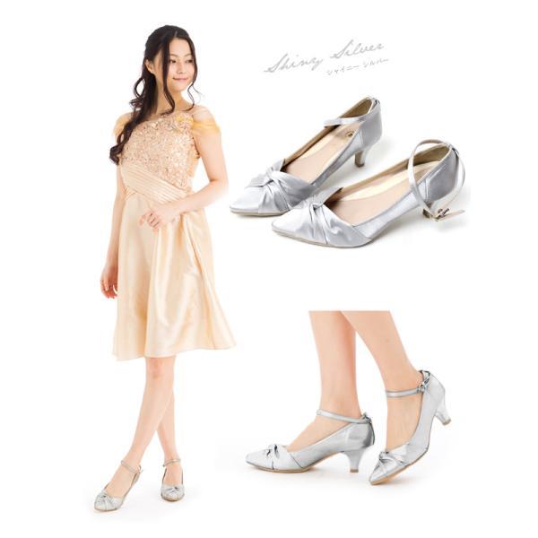 結婚式 靴 レディース パンプス ローヒール ゴールド 痛くない ローヒール フォーマル パーティー 入学式|hedgehog|16