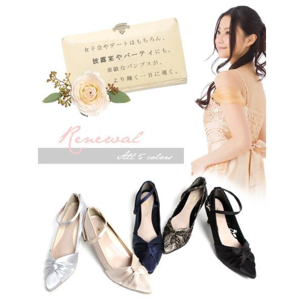 結婚式 靴 レディース パンプス ローヒール ゴールド 痛くない ローヒール フォーマル パーティー 入学式|hedgehog|04