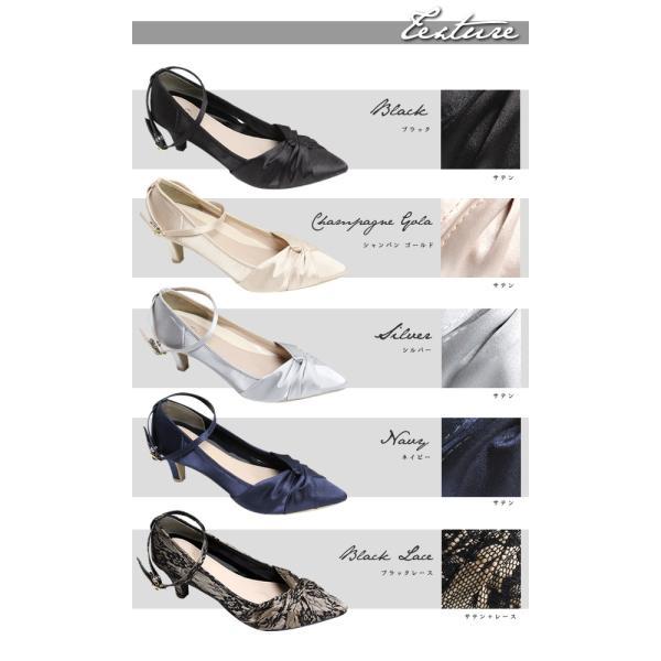 結婚式 靴 レディース パンプス ローヒール ゴールド 痛くない ローヒール フォーマル パーティー 入学式|hedgehog|06