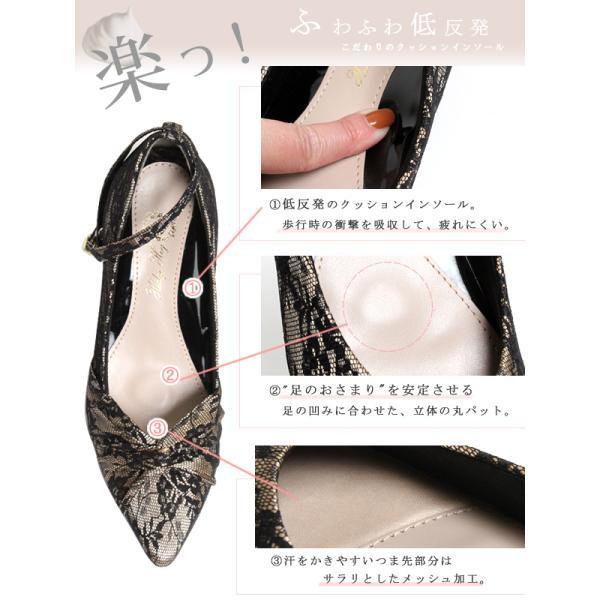 結婚式 靴 レディース パンプス ローヒール ゴールド 痛くない ローヒール フォーマル パーティー 入学式|hedgehog|07