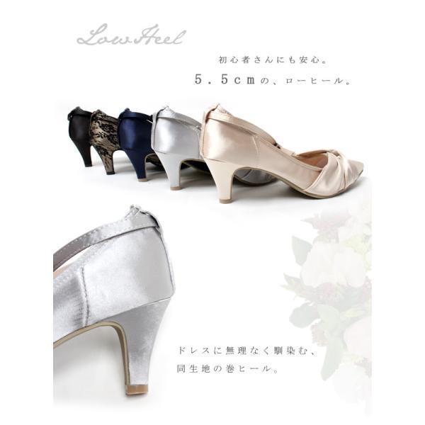 結婚式 靴 レディース パンプス ローヒール ゴールド 痛くない ローヒール フォーマル パーティー 入学式|hedgehog|08