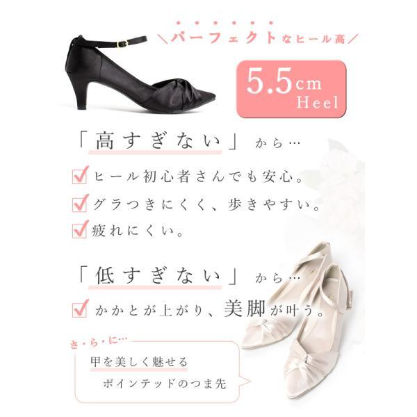 結婚式 靴 レディース パンプス ローヒール ゴールド 痛くない ローヒール フォーマル パーティー 入学式|hedgehog|09