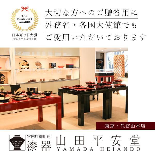 丸盆 白檀(小) お盆/木製/漆器/黒 heiando 02